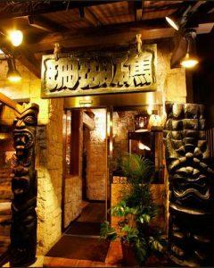 鎌倉珊瑚礁本店モアナマカイ店比較